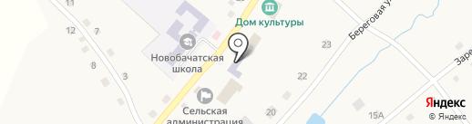 Почтовое отделение связи на карте Новобачатов