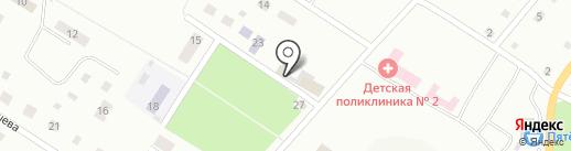 Магазин одежды на ул. Тимирязева на карте Белово