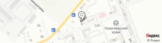 Магазин кожгалантереи на ул. Хмельницкого на карте Белово