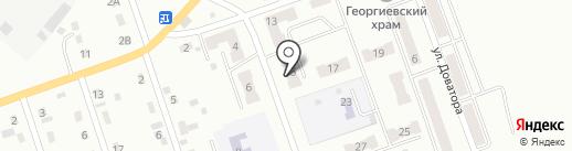 Аптека на карте Белово