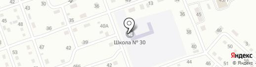 Средняя общеобразовательная школа №30 г. Белово на карте Белово