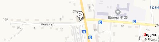 Аптечный пункт на карте Грамотеино