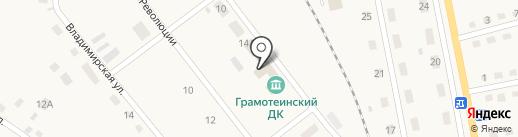 Библиотека №13 на карте Грамотеино