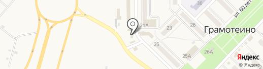 Пивпром на карте Грамотеино