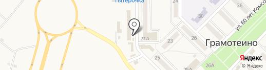 Магазин по продаже цветов на карте Грамотеино