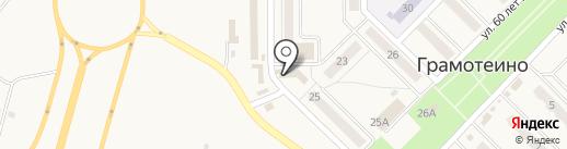Крестьянское хозяйство Волкова А.П. на карте Грамотеино