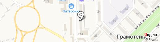 ЮристЪ на карте Грамотеино