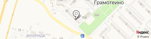 Служба грузоперевозок на карте Грамотеино