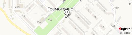 Фловер Колмогоры на карте Грамотеино