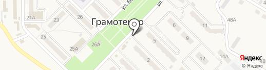 Магазин по продаже фруктов и овощей на карте Грамотеино