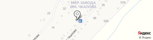 Продуктовый магазин на ул. Чкалова 1-я на карте Грамотеино