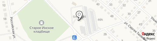 Автосервис на карте Инского
