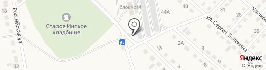 Крюгер на карте Инского