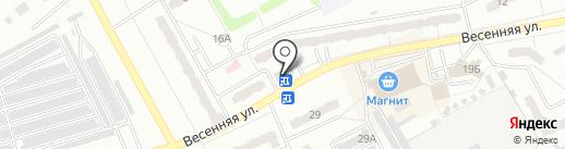 Магазин канцелярских товаров на карте Киселёвска