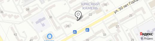 Совкомбанк на карте Киселёвска