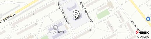 Детская школа искусств №66 на карте Киселёвска