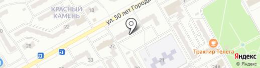КБ Кольцо Урала на карте Киселёвска
