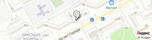 Мастерская по ремонту обуви на карте Киселёвска