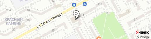 Магазин цветов на ул. 50 лет города на карте Киселёвска