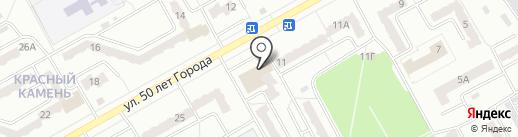 Эдельвейс на карте Киселёвска