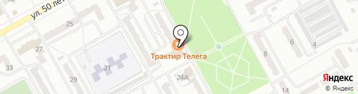Телега на карте Киселёвска