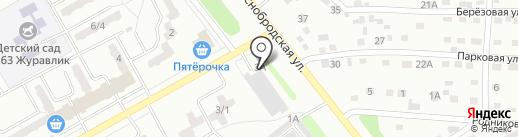 СиBEERяк Алтай на карте Киселёвска