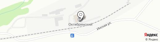 Березовское на карте Киселёвска