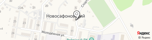 Храм Успения Пресвятой Богородицы на карте Новосафоновского