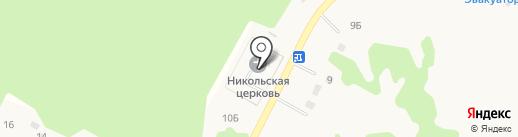 Храм в честь Святителя Николая Чудотворца на карте Новосафоновского