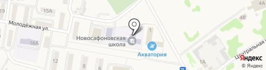 Акватория на карте Новосафоновского