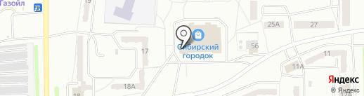 АСТЭР на карте Прокопьевска