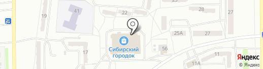ЭкспрессДеньги на карте Прокопьевска