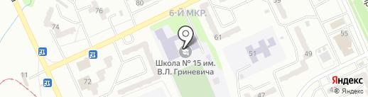 Средняя общеобразовательная школа №15 им. В.Л. Гриневича на карте Прокопьевска