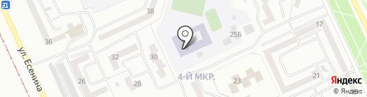 Средняя общеобразовательная школа №14 на карте Прокопьевска