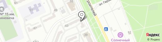 Ромашка на карте Прокопьевска
