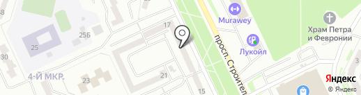 Богема на карте Прокопьевска