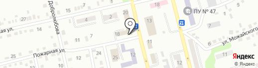 Электрон-Сервис на карте Киселёвска