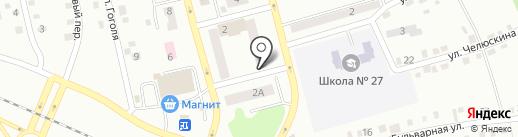 Континент плюс на карте Киселёвска