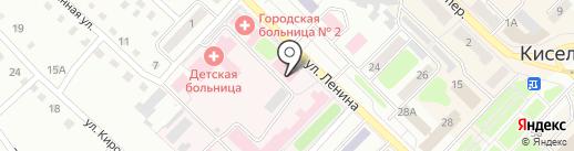Поликлиника №4 на карте Киселёвска