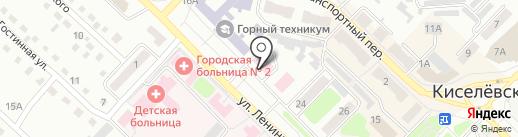 Скорая медицинская помощь на карте Киселёвска