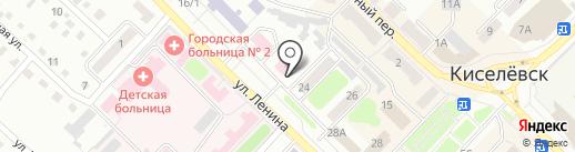 Женская консультация на карте Киселёвска