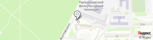 Брудер на карте Прокопьевска