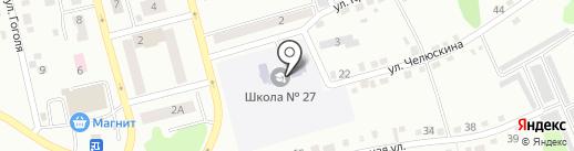 Средняя общеобразовательная школа №27 на карте Киселёвска