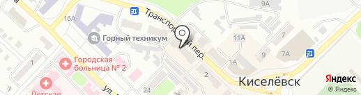 Зеленстрой Кузбасс на карте Киселёвска