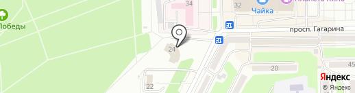 ЗАГС г. Прокопьевска на карте Прокопьевска