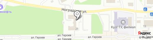 Кузбасское региональное отделение фонда социального страхования РФ на карте Прокопьевска