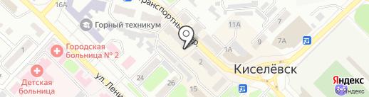 Сибирский Спас на карте Киселёвска