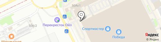 Гардероб на карте Прокопьевска