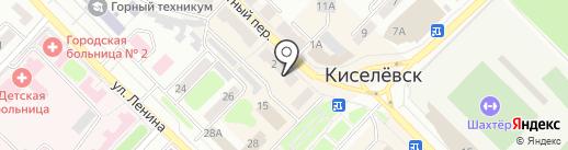 Мастерская по ремонту часов на карте Киселёвска