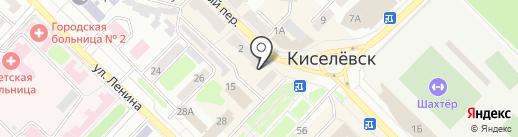 Колмогоровский бройлер на карте Киселёвска